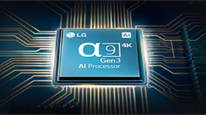 LG OLED CX - A9 Processor