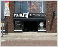 Bezoek onze winkel in Rotterdam!